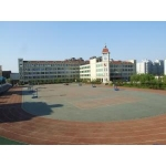 潍坊市中新双语学校