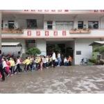 惠州市龙门县龙城第二小学