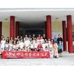 梅州市梅江区人民小学