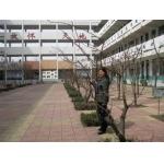 潍坊市第五中学