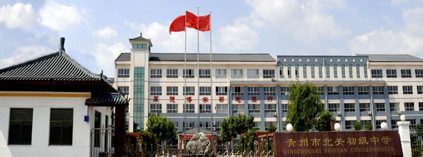 潍坊市内有哪几所高中情况?学校新县2011录取重点大学高中届图片