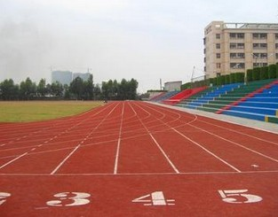 揭阳市华南师大粤东实验学校相册
