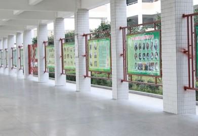 揭阳市普宁市勤建学校(中学部)相册
