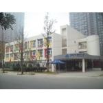 北京艾毅国际幼儿园