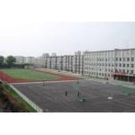 济宁市任城区第二中学(济宁二中)