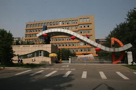 临沂市西郊实验学校(小学部)相册