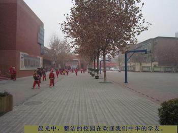 菏泽市广州路小学相册