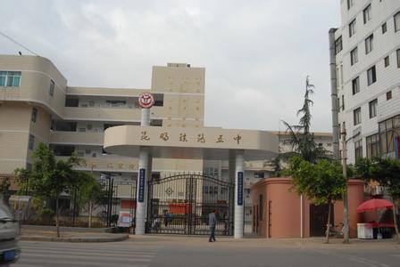 昆明市外国语学校(初中部)相册