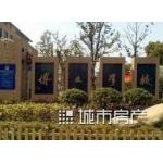 上海市青浦区博文学校(小学部)相册