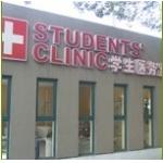 上海市瑞大学校(小学部)