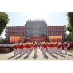 新疆农十二师高级中学