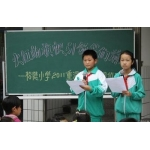 上海市金山区松隐手下小学