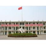 郸城县第一高级中学(邯郸县一高)