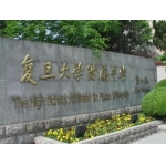 上海市�偷└街衅�|分校