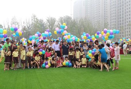 北京市第二实验小学朝阳学校(实验二小朝阳分校)相册