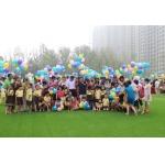 北京市第二实验小学朝阳学校(实验二小朝阳分校)