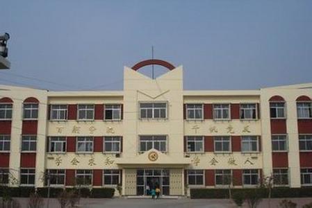 天津小学相册