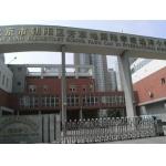 北京市朝阳区芳草地小学远洋分校