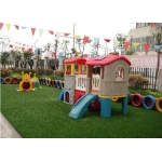 成都市新华实验幼儿园