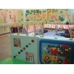 北京市东城区分司厅幼儿园