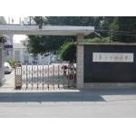 天津市塘沽区一中心小学相册