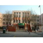 天津市塘沽区上海道小学相册