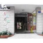 广州市泰康路幼儿园