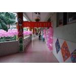 广州市育蕾幼儿园附属金碧幼儿园