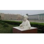 哈尔滨市呼兰区第一中学(呼兰一中)