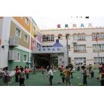 杭州市星辰幼儿园