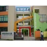 杭州市闻裕顺幼儿园