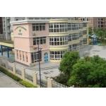 杭州市采荷第二幼儿园