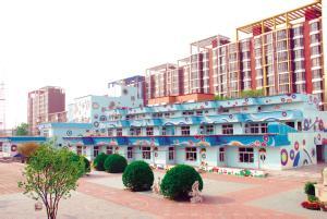 天津市东丽区第二幼儿园相册
