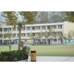 西安电子科技大学附属小学(西电附小)
