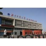 北京市师范大学实验小学(北师大附小)