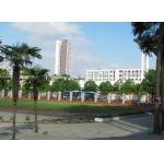 武汉市晒湖中学