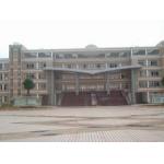 石门县第一中学(石门一中)