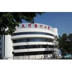 日喀则上海实验学校
