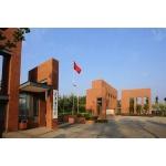 日喀则地区第二高级中学