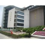 上海市尚德实验学校(小学部)相册