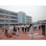 新建县溪霞初级中学