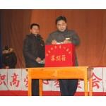 泾县高级职业中学
