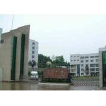 宜昌市夷陵中学