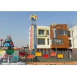 天∴津市河西区第一幼儿园