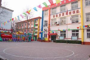 天津市河西区第五幼儿园相册