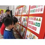 天津市市直机关幼儿园