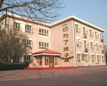 天津市南开区第一幼儿园相册