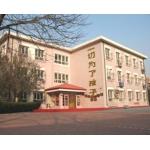 天津市南开区第一幼儿园