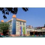 天津市南开区第三十七幼儿园