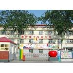 天津市南开区第十五幼儿园